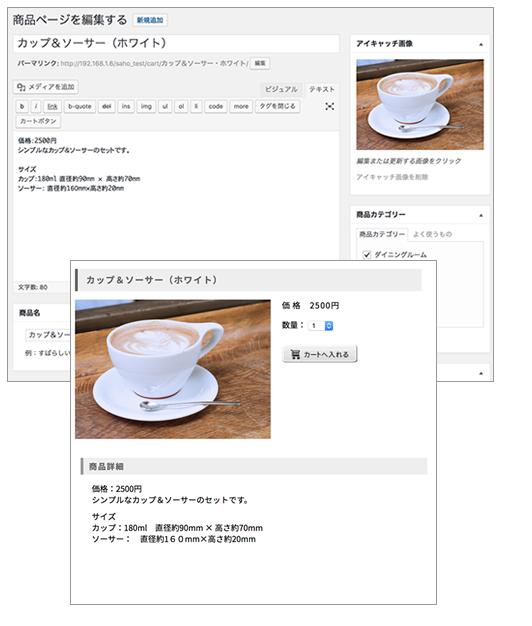 OliveDesign